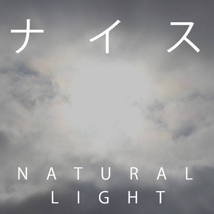 MIDI of Porter Robinson - ID (Natural Light Rework)
