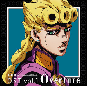 JoJo's Bizarre Adventure:Golden Wind OST - Giorno's Theme (Il vento d'oro) (Main Theme) MIDI